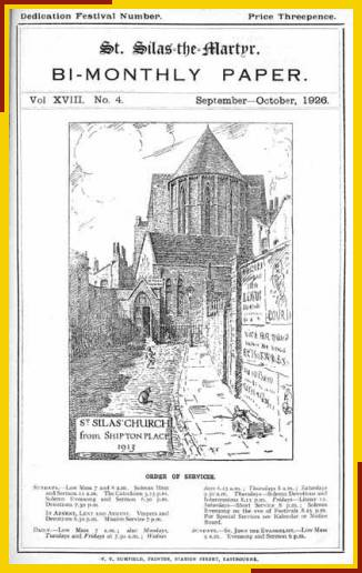 Drawing by Benjamin Boulter of the Mission Church and east end apse of the new church towering above it.